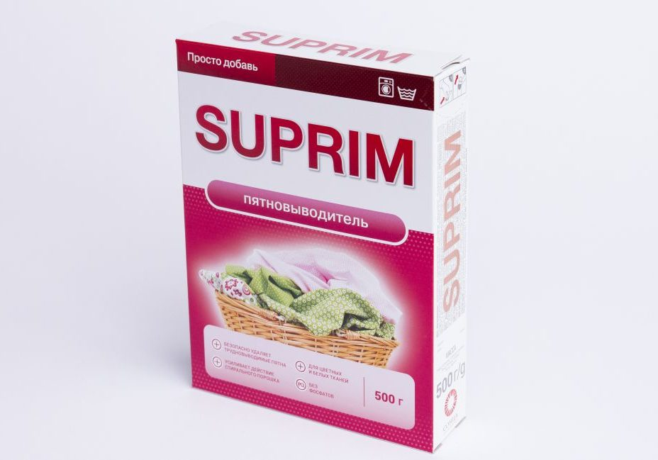 Suprim packaging from Vilpak
